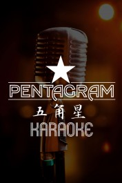 Pentagram Karaoke Night